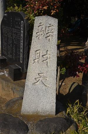 20180226厳島神社02