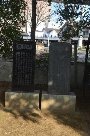 20180226厳島神社20