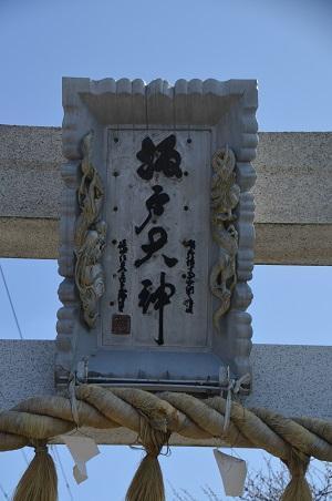20180304坂戸神社02