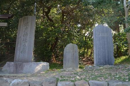 20180304坂戸神社08