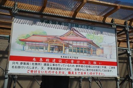 20180304八劔八幡神社10