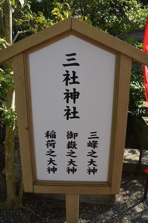 20180304八劔八幡神社13