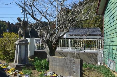 20180304吉野田小学校09