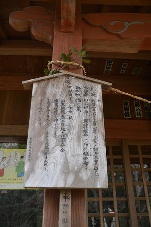 20180307宗像神社11