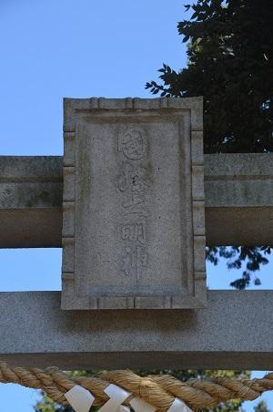 20180304国勝神社07
