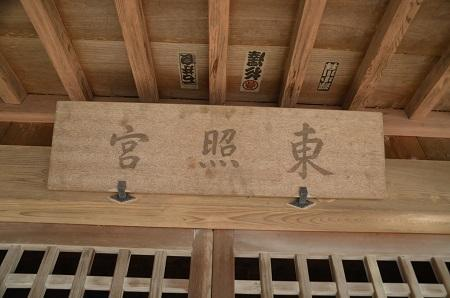 20180304国勝神社18