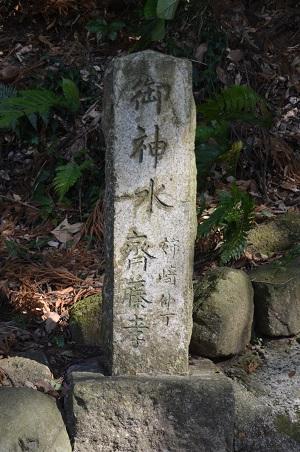 0180304姉崎神社09