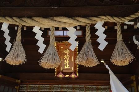 0180304姉崎神社19