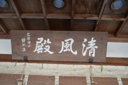 0180304姉崎神社42
