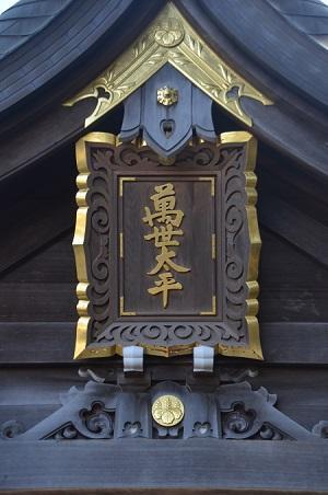 0180304姉崎神社39