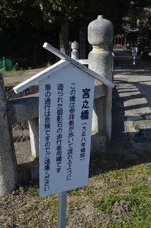 20180304島穴神社08