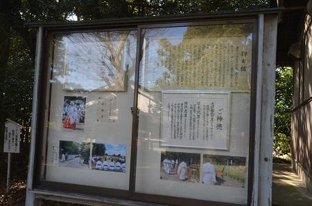 20180304島穴神社15