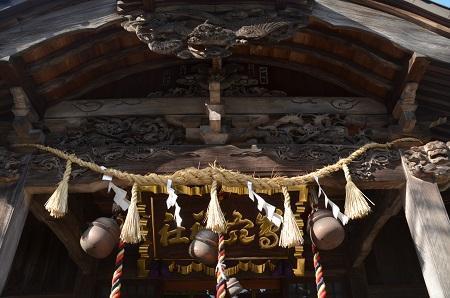 20180304島穴神社19