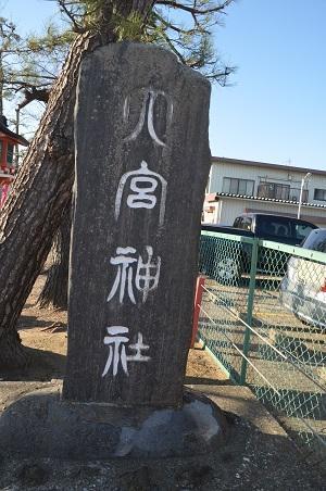20180304大宮神社 01