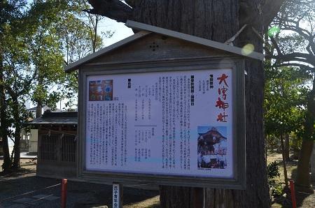 20180304大宮神社38