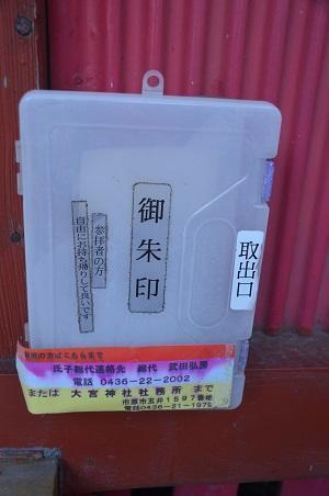 20180304戸隠神社15