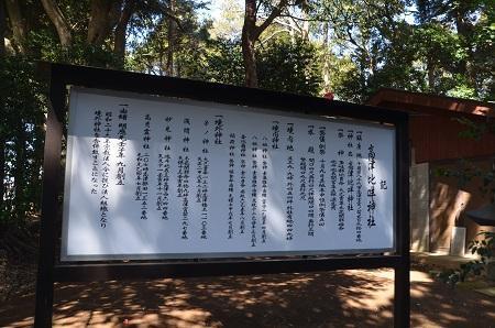 20180314高津比咩神社06