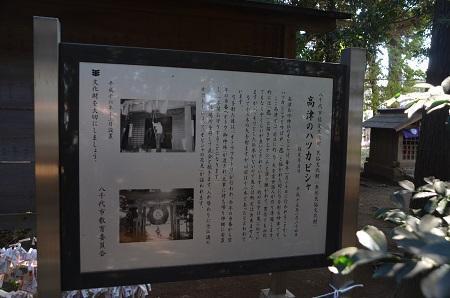 20180314高津比咩神社17