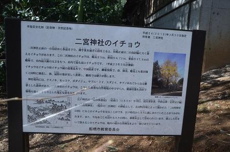 20180314二宮神社08