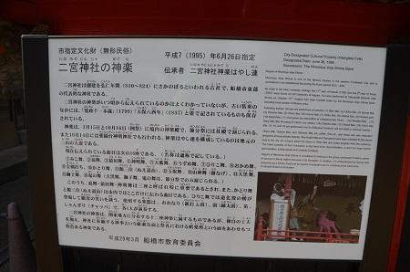 20180314二宮神社30