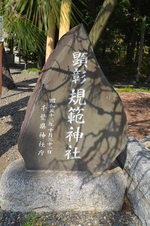 20180314菊田神社06