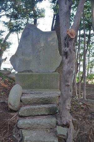 20180314大原神社22