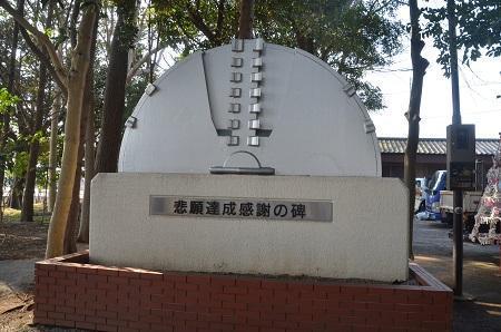 20180314大原神社25