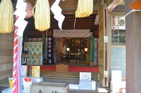 20180317熊野神社09