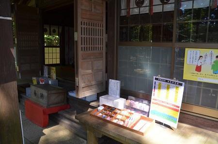 20180317熊野神社16