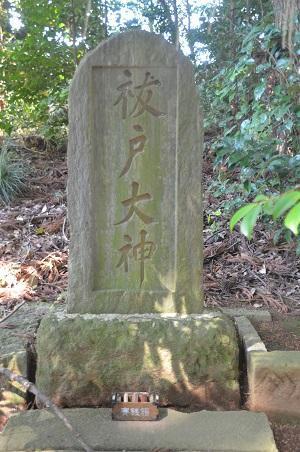 20180317熊野神社24