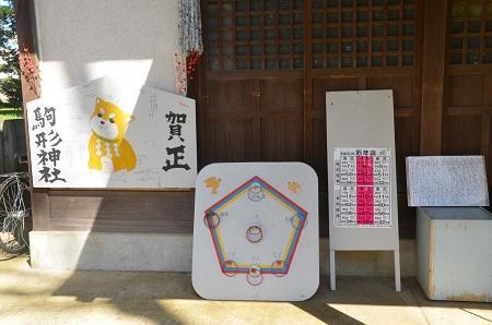 20180317駒形神社18