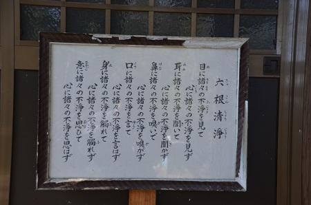 20180317竹内神社21