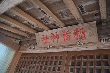 20180317竹内神社25