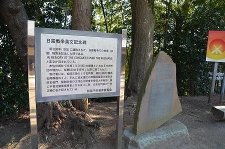 20180317竹内神社31