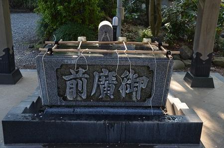 20180328浅間神社丸子神社09