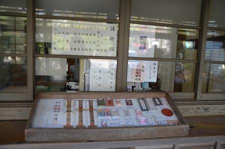 20180328浅間神社丸子神社20