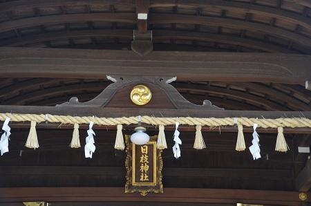 20180328日枝神社16