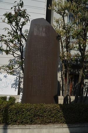 20180328城岡神社12