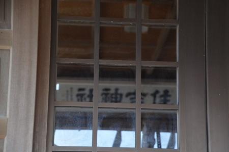 20180328住吉神社10