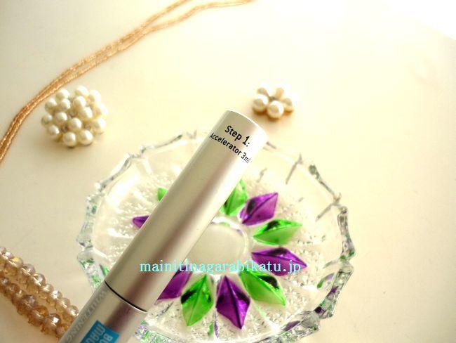 ホワイトニングペン2