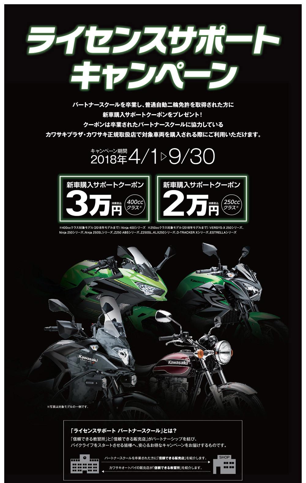 poster_h.jpg