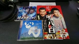 20180303銀幕音楽堂