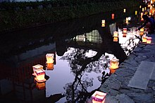 220px-Nagashi-bina_Sagajinja_shrine.jpg