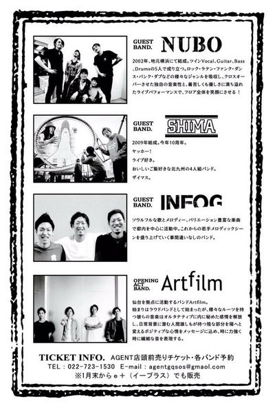 20180303_flyer_2