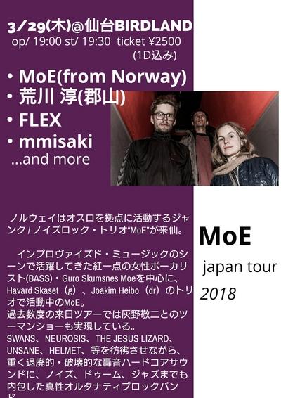 20180329_flyer