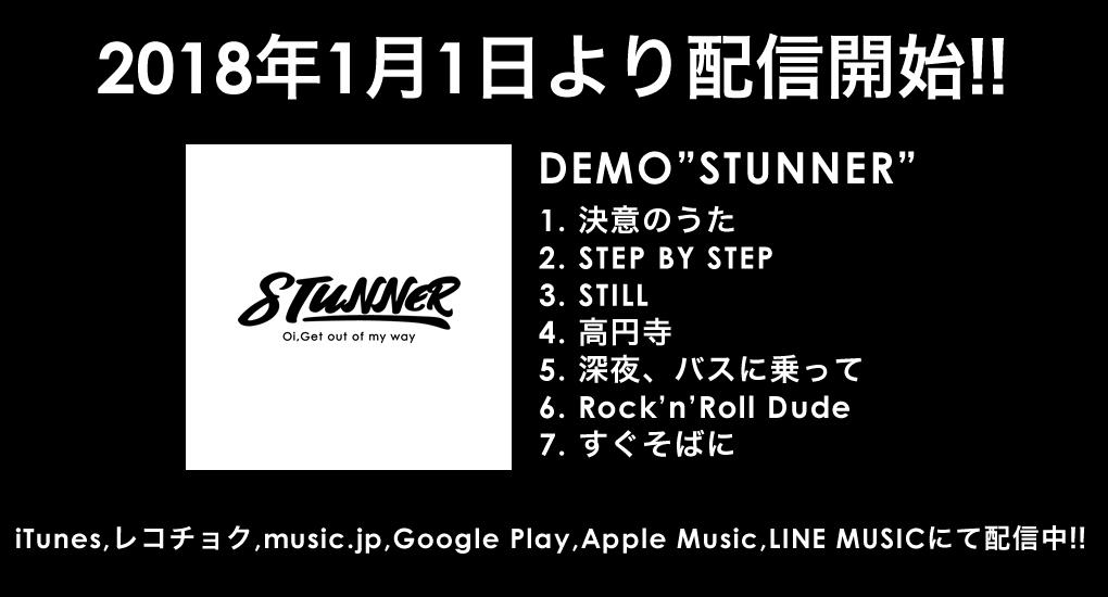 stunner_demo