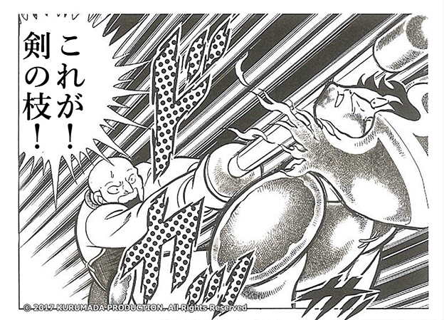 hitokoma002.jpg