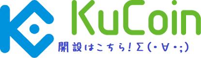 KuCoinbanner2.png