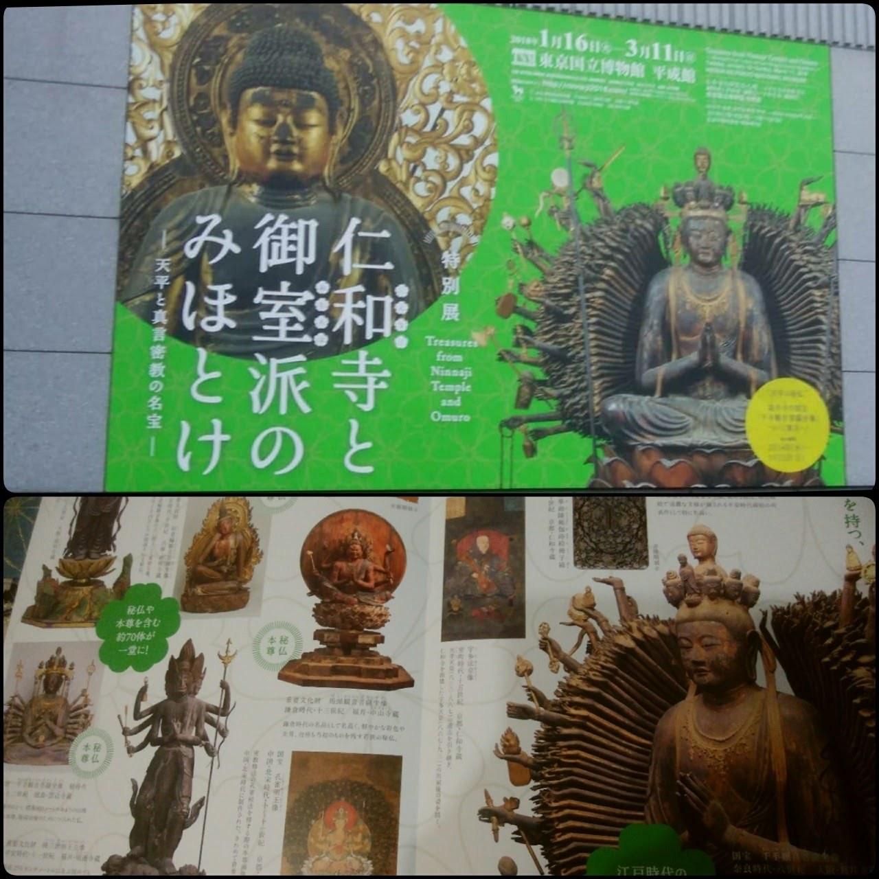 18-03-09-15-59-22-871_deco-1280x1280.jpg
