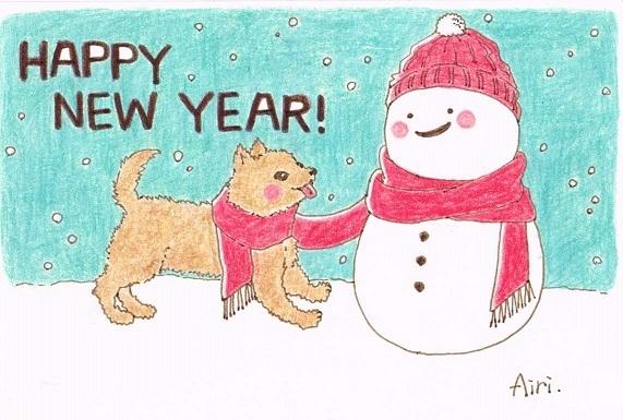 新年あいり画